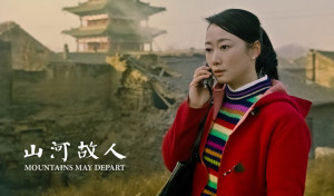cannes-film-festival-2015-top-10-best-movies-Mountains-May-Depart-Jia-Zhangke