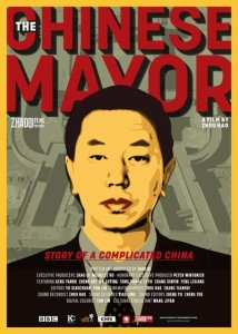 chinese-mayor-poster